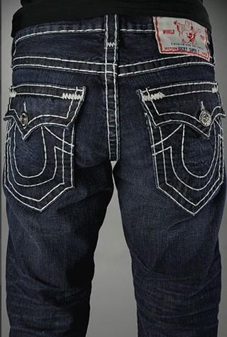 True Religion Skinny Jeans Mens [Skinny Jeans Mens 07] - $69.00
